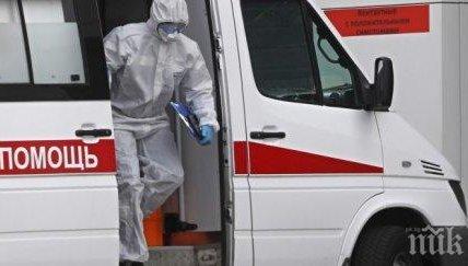 Кметът на Москва с тревожна новина: Отдавна ваксинираните могат да се заразят с новия щам Делта