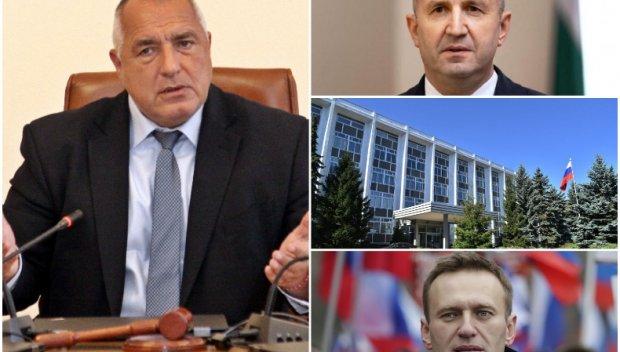 ПЪРВО В ПИК! Премиерът Борисов: Президентът Радев няма коментар нито по темата Навални, нито по темата за шпионските скандали