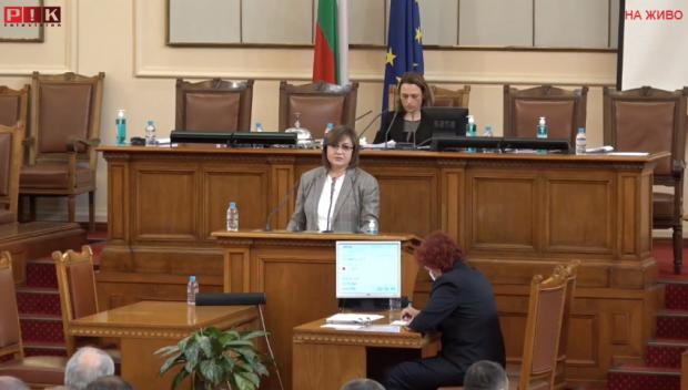 ПИК TV: Корнелия Нинова: Започнахме с еуфория, но завършваме в скандали