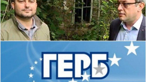 ПЪРВО В ПИК TV: Аферата на Спецов лъсна в нови разкрития – седалището на компанията му в запустяла и порутена постройка. ГЕРБ категорични: ДДС-арска фирма, която е прехвърлена на човек с шест присъди (ВИДЕО/СНИМКИ)