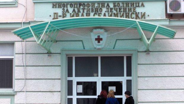 Нови подробности за смъртта на 15-годишното момиче в Сливенската болница - ето какви са версиите