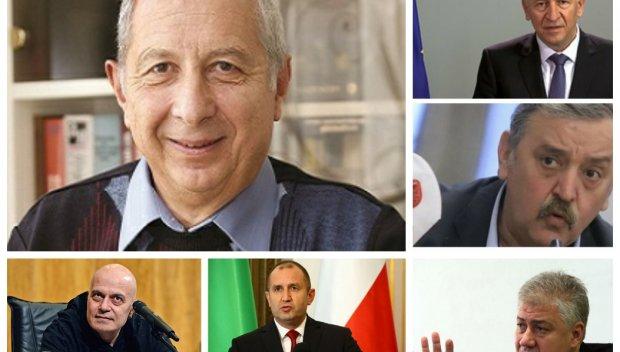 Проф. Огнян Герджиков пред ПИК: Правителство на Слави Трифонов може да бъде заченато в грях! Румен Радев има шанс за втори мандат, защото не знаем кой е опонентът му