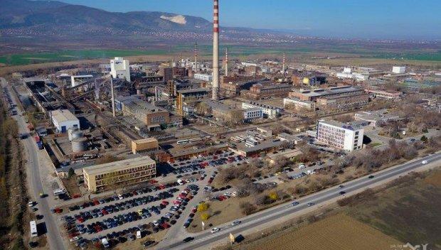 НЕВИЖДАНО: КЦМ Пловдив спря работа заради високата цена на тока