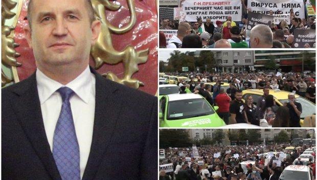 НЕДОВОЛСТВОТО ЩЕ ГИ ПОМЕТЕ: Обединеният бизнес излиза на протест срещу Радев и некадърния му кабинет