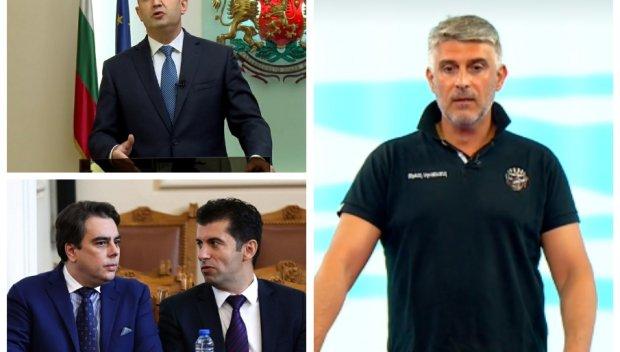 Топ психологът Росен Йорданов: Радев носи вина за провала за съставянето на редовно правителство и сега си прави партия