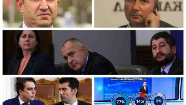 И Маркет линкс хвърли леви въдици за десни балъци - обслужва кръга Прокопиев и Румен Радев със 77% избирателна активност