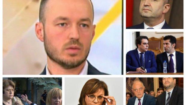 САМО В ПИК TV! Политологът доц. Стойчо Стойчев разкрива схемите на Румен Радев за овладяване на цялата власт в държавата (ВИДЕО/ОБНОВЕНА)