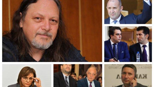САМО В ПИК TV! Нидал Алгафари разкрива заверата на Румен Радев и Иво Прокопиев с новата партия - защо няма нито един регистриран кандидат-президент (НА ЖИВО/ОБНОВЕНА)