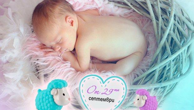 """Масаж и гимнастика на новороденото и съвети за повишаване на имунитета на малкото дете, сред лекциите в новата програма на Online Училище за родители """"Софиямед"""""""