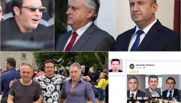 РАЗКРИТИЕ: Сашо Пинокио – министърът на удоволствията на ВИС-2, подкрепя Бойко Рашков, Румен Радев и партията на Киро Канадеца (СНИМКИ)