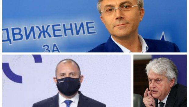 ВОЙНА: ДПС попиляха Радев и Рашков: С най-мракобесните комунистически прийоми не е почтено да печелиш избори - сезираме Брюксел за полицейския произвол