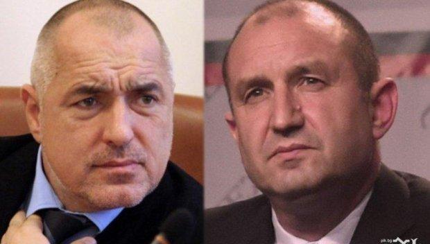 Да, Радев е прав за Борисов