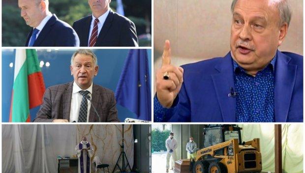 Георги Марков гневно пред ПИК: В момента се извършва българоубийство! Цялото правителство на Радев да подава оставка - вкара ни в национална катастрофа