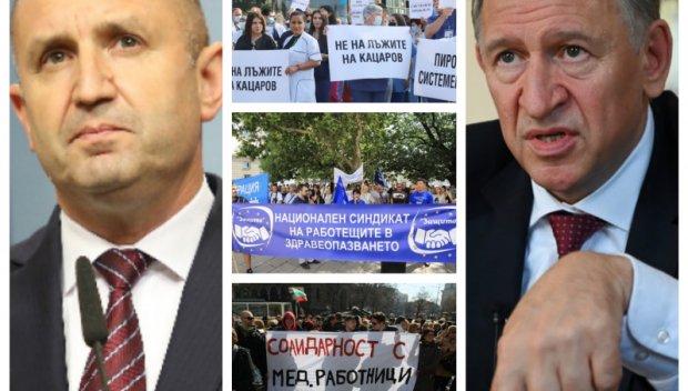 ИЗВЪНРЕДНО В ПИК TV! Меле на протеста пред Министерски съвет и президентството - подгониха министъра на образованието, полицията събори граждани. Викат Румен Радев и искат оставки (ВИДЕО/ОБНОВЕНА)