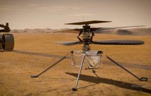 революционна мисия наса изпраща хеликоптер марс