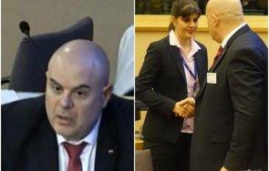 десетимата български европрокурори одобри кьовеши