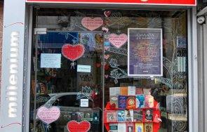 модната книжарница милениум чества години уникална промоция