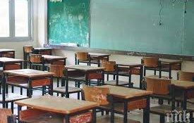 нова заповед февруари разрешава присъственото обучение учениците клас