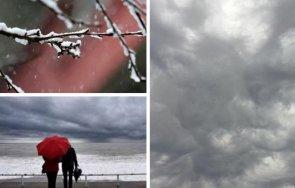 променлива облачност места слаби превалявания дъжд сняг карта