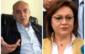 пик костадин паскалев чака корнелия нинова организира референдум реши процедира изборите