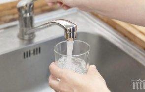 пак откриха уран водата хасковски села