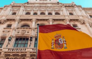 испания заплашва излезе договора енергийната харта