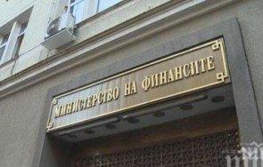 министерството финансите пусна аукцион държавни ценни книжа