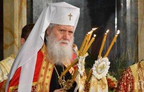 патриарх неофит поздрави новоизбрания порфирий