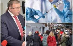 първо пик здравният министър костадин ангелов извънредни новини масовата ваксинация живо