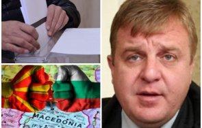 пик красимир каракачанов разкри спре конфликтът македония очакват фалшификации изборите кого вмро влезе коалиция следващото правителство