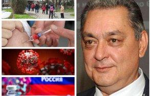 пик цветан райчинов разкри хората имунизират наличния вид ваксина българия купува руската китайската причината опашките дозите