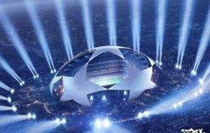 шампионска лига байерн разгроми лацио челси минимална преднина атлетико
