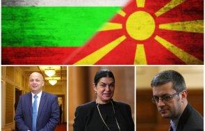 северна македония обедини управляващи опозиция вардара помиришат докато променят отношението българия