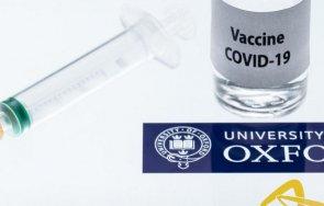 астразенека отговориха доставката ваксини нас
