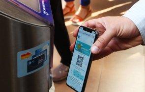 електронен билет метрото дневна електронна карта софия
