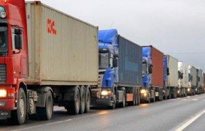 нап следи камионите рискови стоки