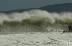 жълт код силно вълнение морето сила бургас февруари