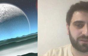 наш астроном откри нова екзопланета близост слънчевата планета