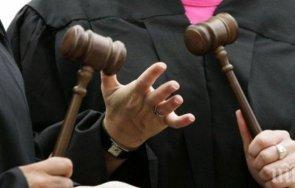 пращат съд сводник непълнолетна проститутка