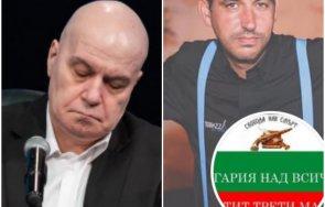 лавина пореден напуснал партията слави трифонов учредител каварна всичко тъмно събраха политически номади лицемери лъжци снимка
