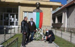 нагла кражба изчезна българското знаме паметника васил левски босилеград