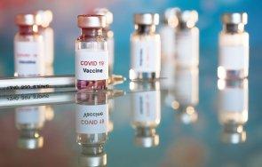 българия произвежда ваксини covid