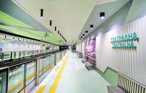 метрото тръгва отново театрална владимир вазов