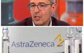 проф илко гетов препоръча астра зенека ваксинират хора години