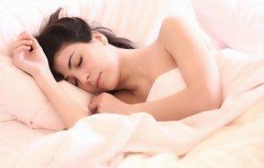 сънища означават скоро очаква секс