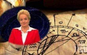 пик хороскопът алена овните възстановяват хармонията отношенията успехът везните възможни финансови загуби водолеите