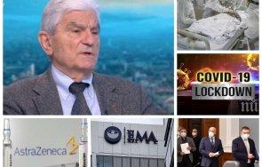 пик акад петрунов разкри причината високата смъртност covid българия посочи две големи грешки битката пандемията едната