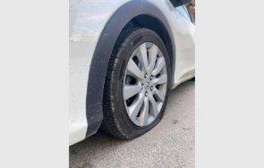 война съседи пловдив пукат гуми заради спор паркиране снимки