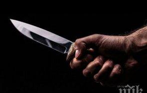 криминален тип заплаши нож шефа фирма уволнен