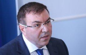министър костадин ангелов почивай мир велика татяна